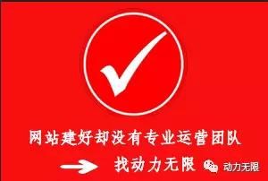西安网络运营公司