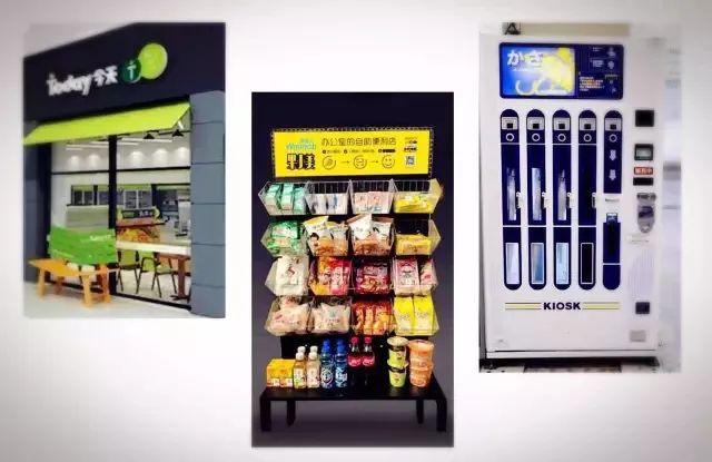 分析:无人货架自动贩卖机 是新零售的未来吗?