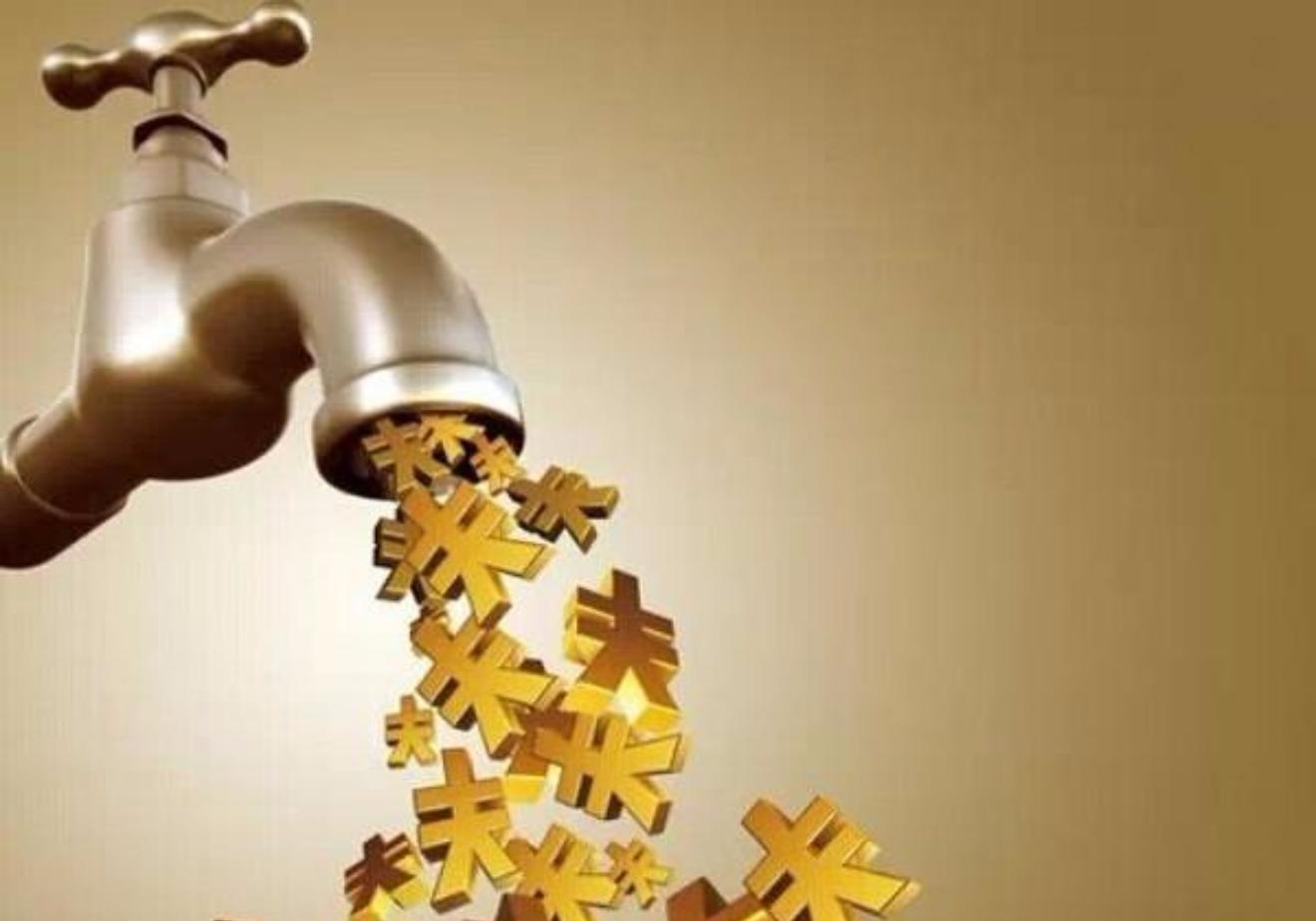 网上平台炒邮票致上万人受骗 检察机关依法公诉140余名嫌犯