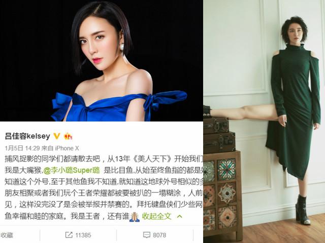 刘亦菲关晓彤吕佳容吴昕 2018风头正劲的女星