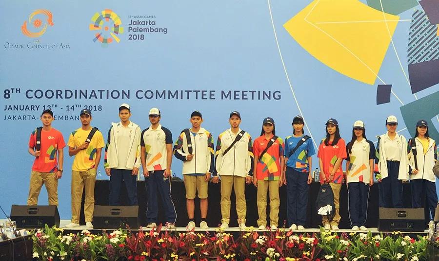 2018雅加达亚运会官方制服正式发布,361度好惹眼