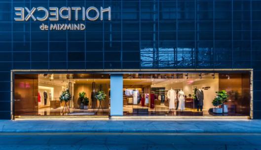 例外男装进驻北京 品牌天猫旗舰店正式启动