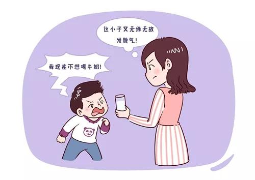 动漫 卡通 漫画 素材 头像 500_354