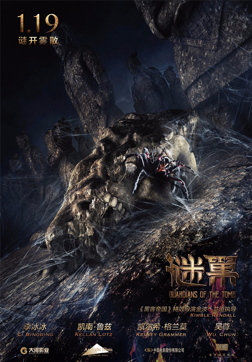 《谜巢》李冰冰,你让我想起了当年被蜘蛛支配的恐惧 - 狐狸·梦见乌鸦 - 埋骨之地