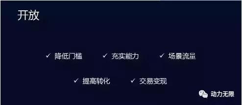 西安营销型小程序建设