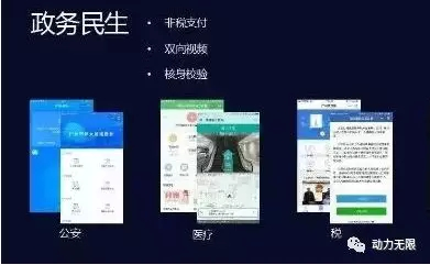 西安营销型小程序