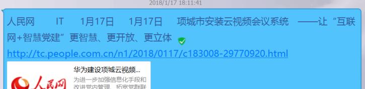 华夏艺术网 固安信息港 就是垃圾网站骗子编辑