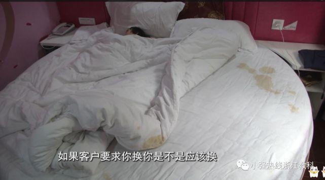 男子住酒店想换床单遭拒 老板称行规是5天一换