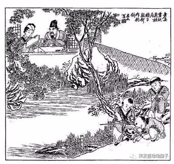 林梦飞的儿子_杜甫与围棋(下)-借围棋以抒怀 | 弈客围棋-多一个维度发现世界