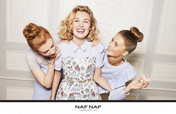 拉夏贝尔上市后的首个收购对象可能是法国女装Naf Naf