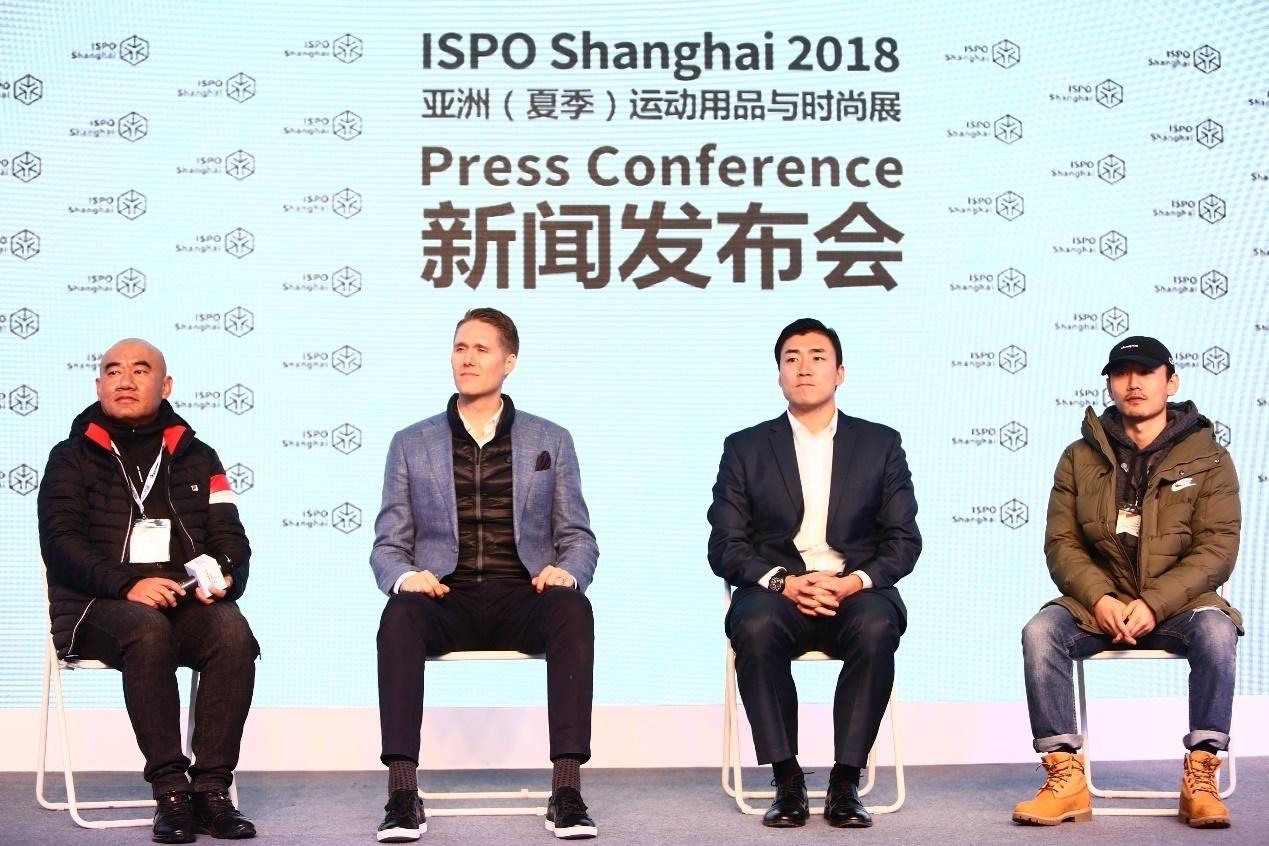 来ISPO Shanghai 2018,给夏季运动更多可能