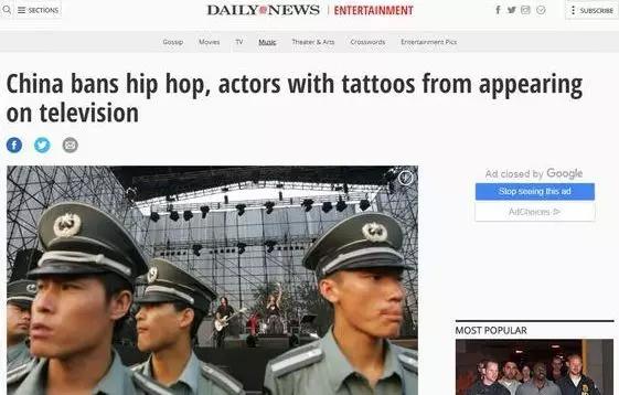 中国禁止嘻哈文化上电视,连美国《时代周刊》都报道了!