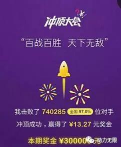 西安互联网营销