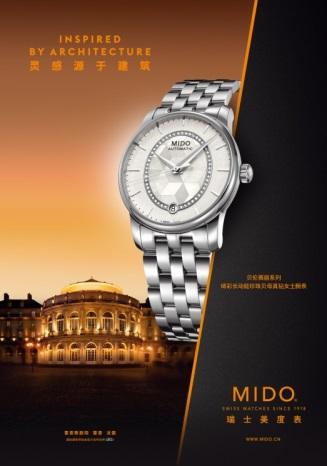 想买一只大牌、好看、还要性价比高的腕表?就是它了
