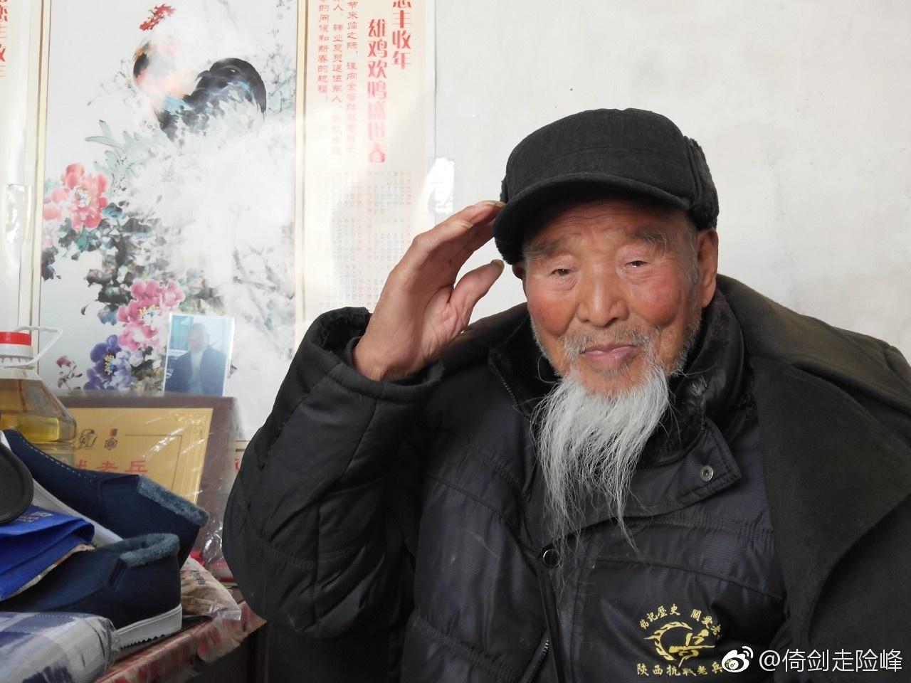 陕西抗战老兵关爱团志愿者节前慰问三原抗战老兵