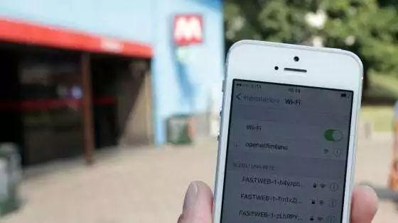 米兰投20亿 地铁超快免费wifi达500mb/秒