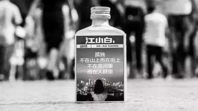 """白酒""""屌丝""""江小白是如何靠营销成功逆袭,到如今年销10亿!"""