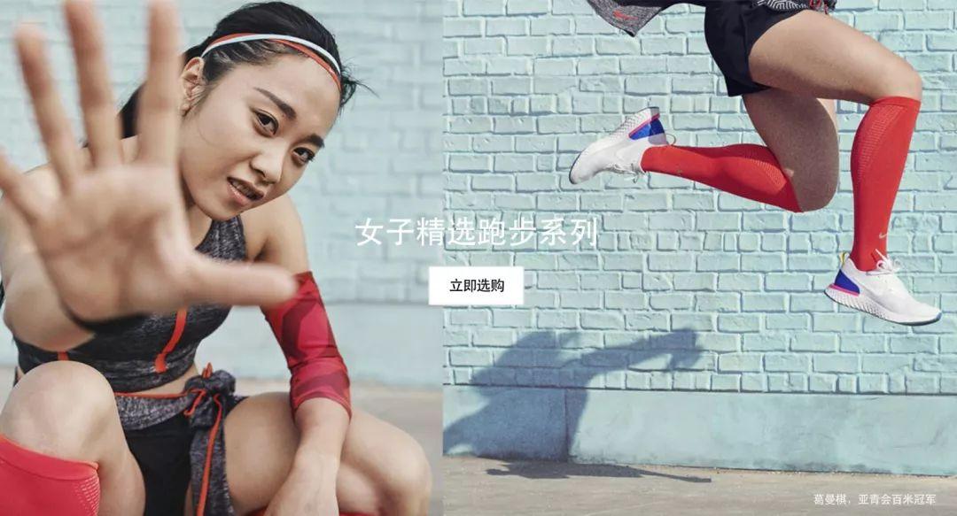 Nike将推出女性运动鞋零售概念平台Nike Unlaced(图2)