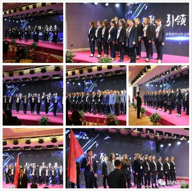 西安网络公司团队展示