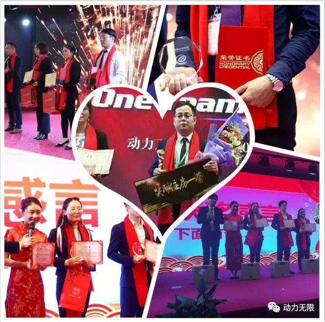 西安网站设计公司颁奖仪式