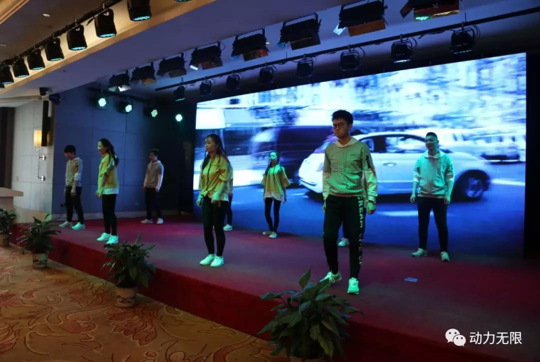 西安网站建设公司年会节目