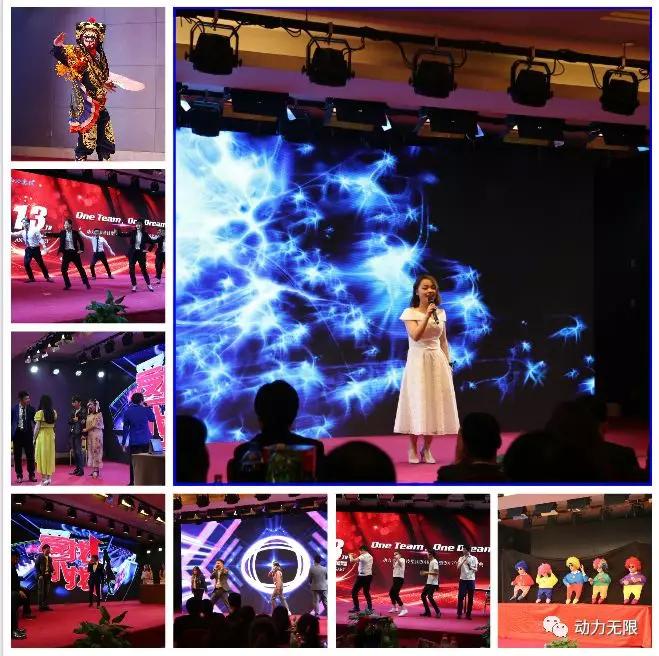 西安网络公司年会节目展示