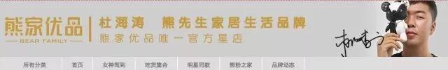 180多位明星开网店全部倒闭,而李宁却半年卖了40亿(图9)