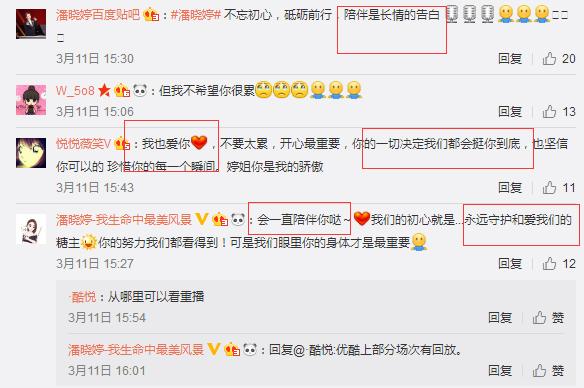 出局无碍好心情!中国体坛最美一姐晒图感谢球迷,网友:挺你!