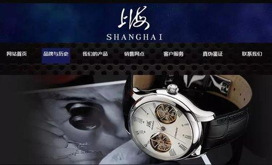 中国第一家手表厂想要拥抱跨境电商