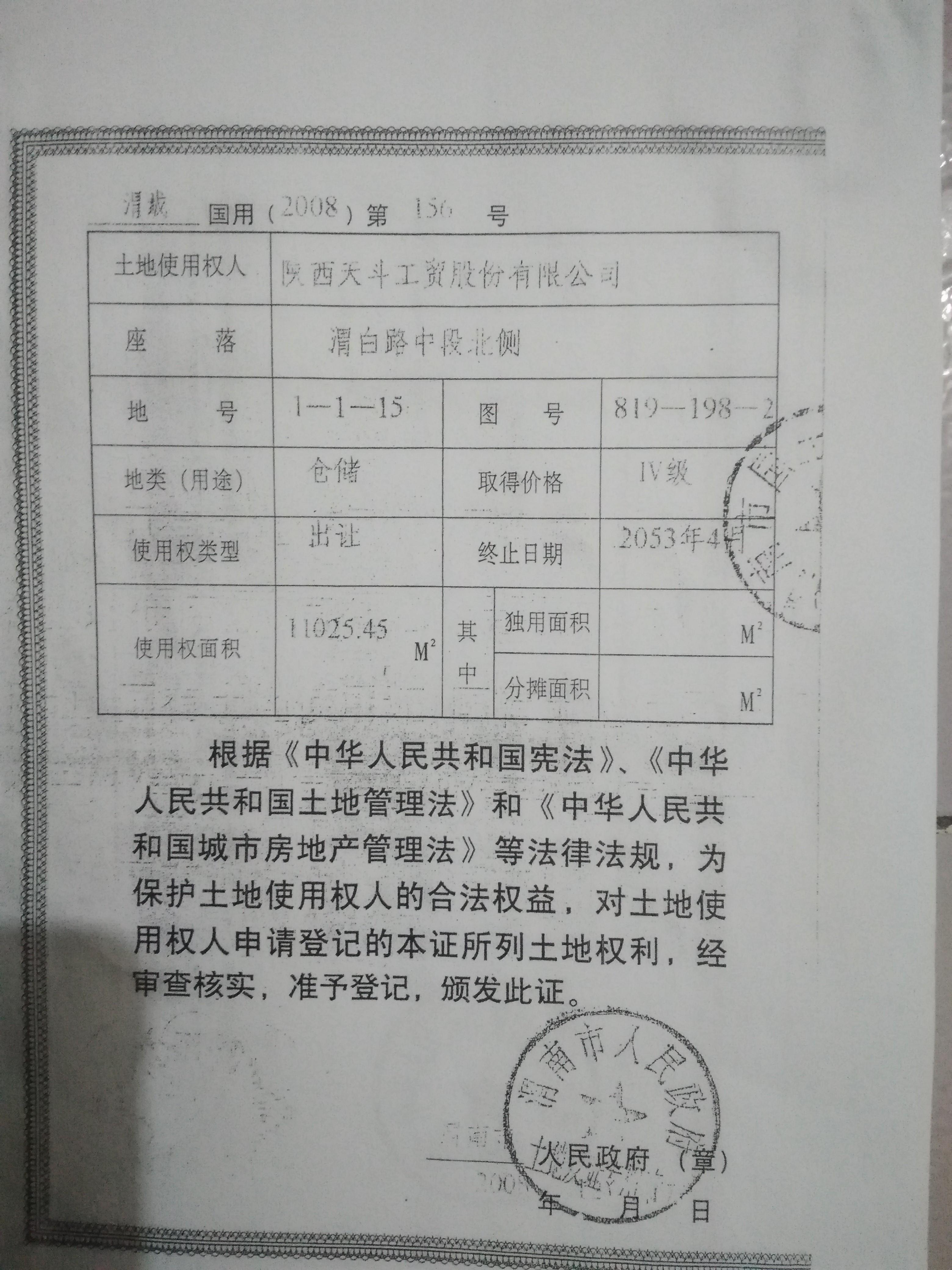 IMG_20180312_192636