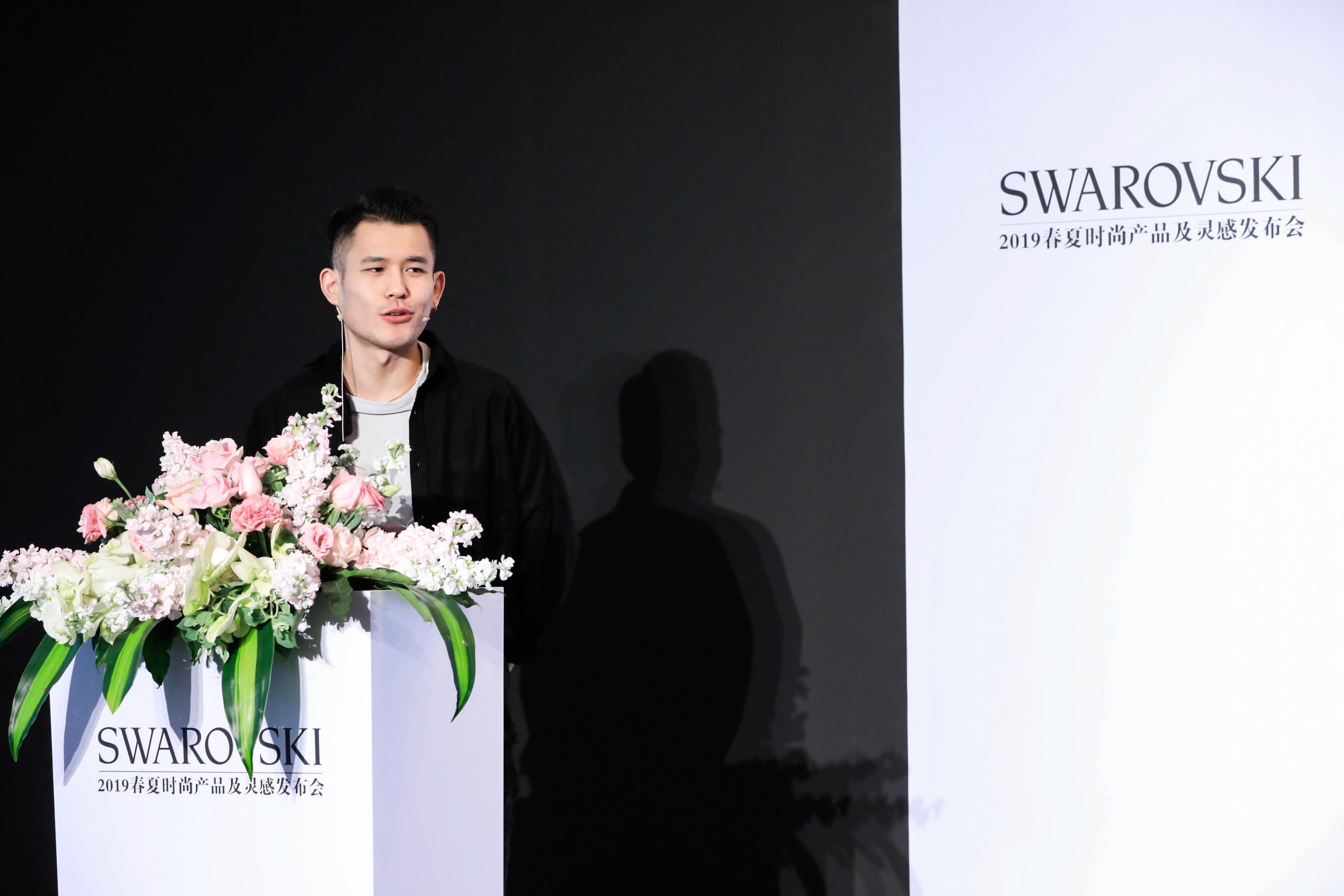 施华洛世奇推出2019春夏创新元素