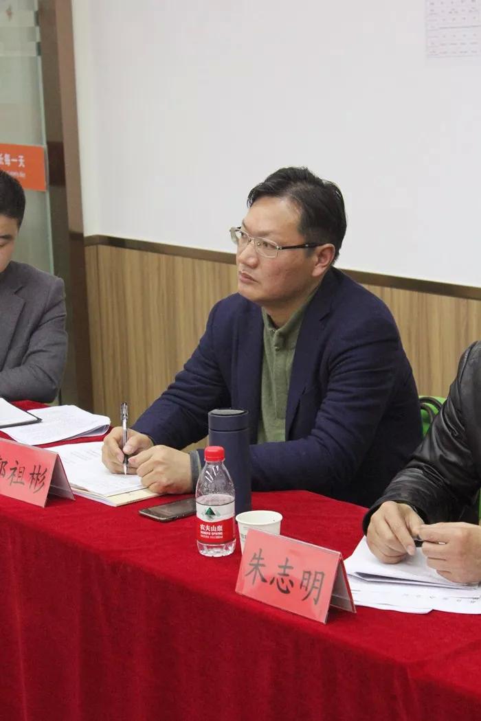 合肥市民办教育协会副会长郭祖彬先生