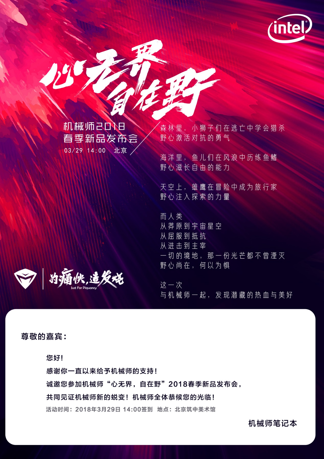 C:\Users\养了一群马杀鸡\Documents\Tencent Files\919097476\FileRecv\13X18cm正面.jpg