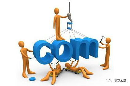 西安营销型网站建设