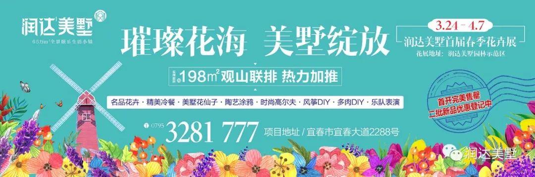 """田佳鑫——女版郎朗来宜春,钢琴舞者美墅""""鑫""""!文末有福利!"""