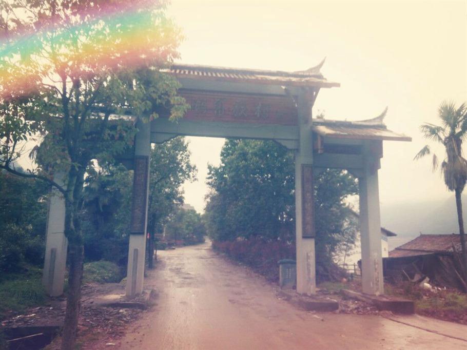 春日等你,景宁旅游之凤凰古镇