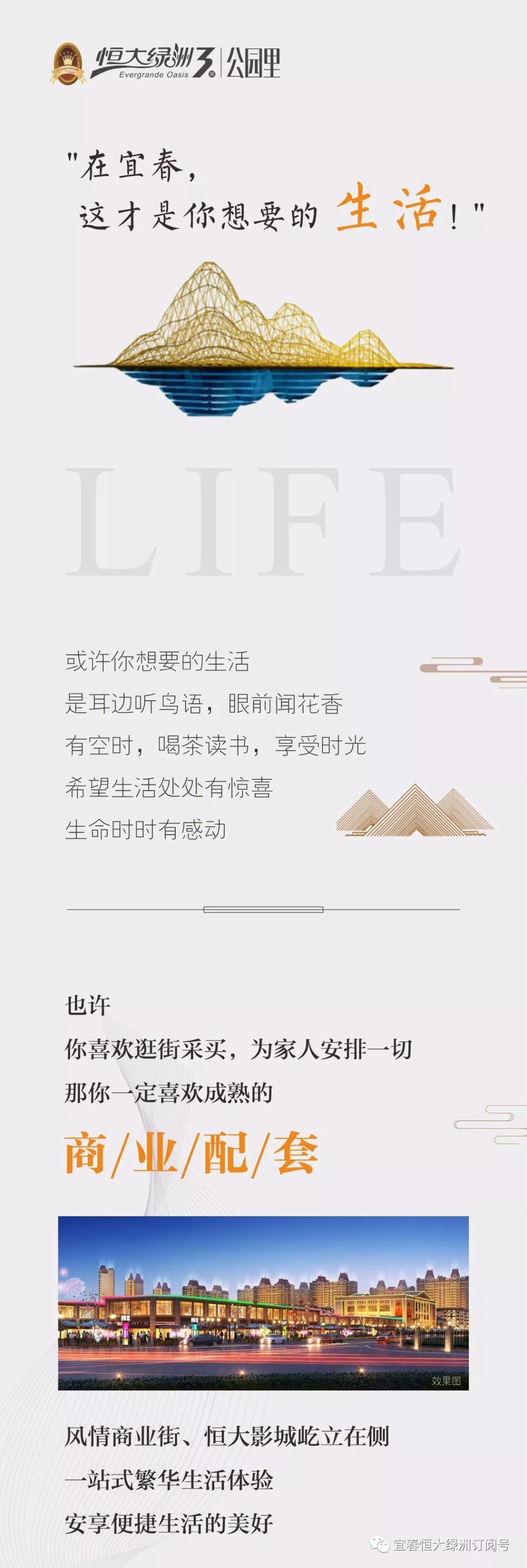 在宜春, 这才是你想要的生活!