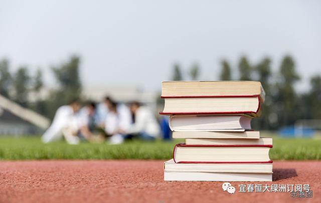 住恒大享全龄段教育,让孩子未来更有信心!