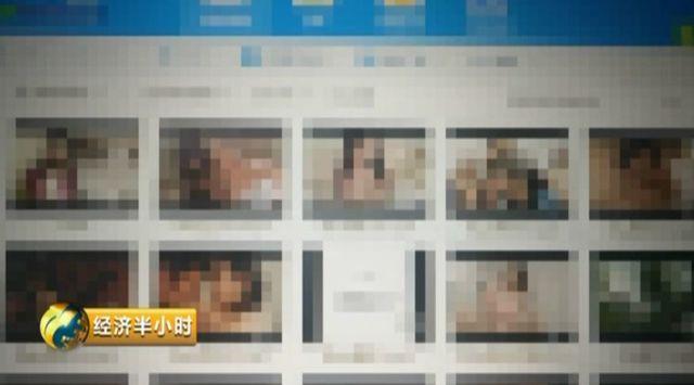 """央视揭秘色情网站黑色产业链 只要登录瞬间被黑客""""控制"""""""