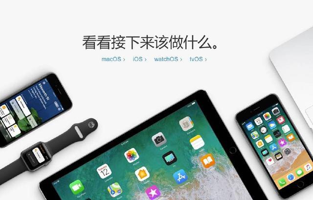 苹果发布iOS 11.4 beta1 AirPlay2功能回归