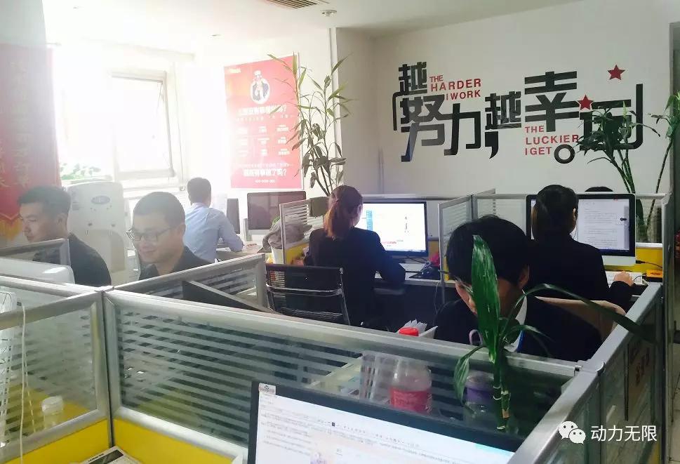西安网站运营