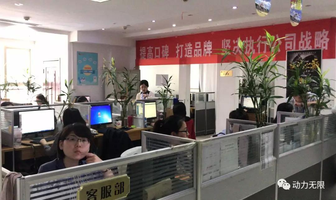 西安网站编辑