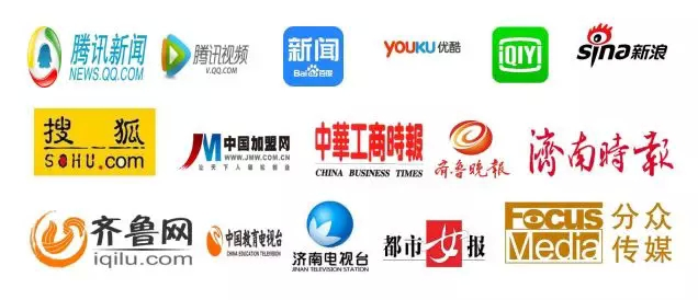 【中国首届企业营销创新高峰会】 4月8日相聚泉城,见证巅峰时刻!