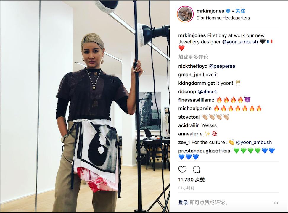 日系潮牌Ambush 联合创始人Yoon Ahn 加入 Dior,任男装部门珠宝设计师(图)