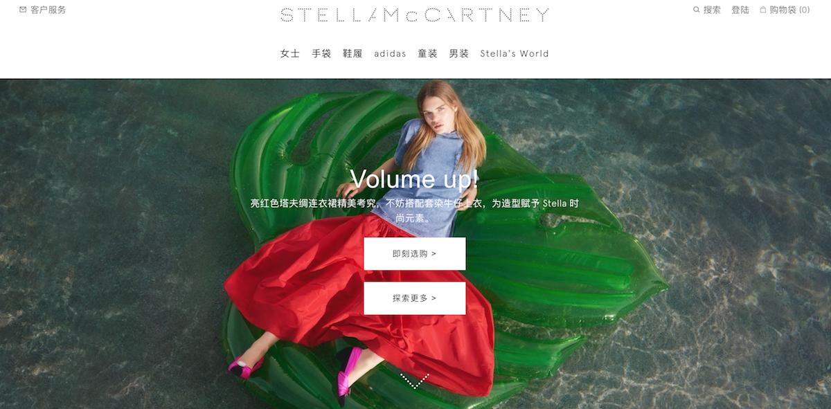 结束与Kering十七年的合作, Stella McCartney 回购50%股权后完全控股同名龙都国际娱乐