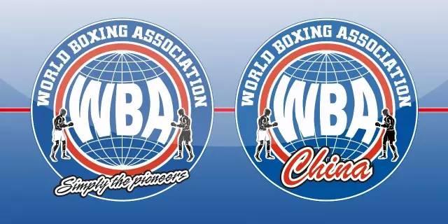 WBA中国
