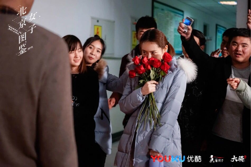 《北京女子图鉴》:女子本弱,为梦则刚