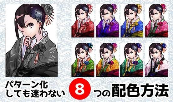【推荐】动漫插画人物上色搭配8大技巧—轻微课在线学板绘
