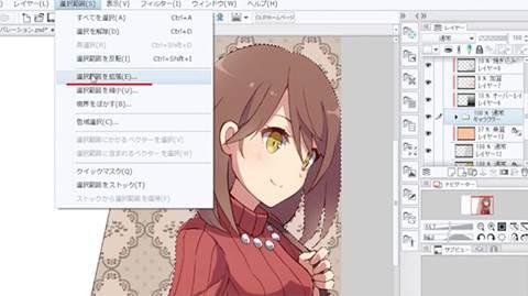 日系插画背景的画法教程