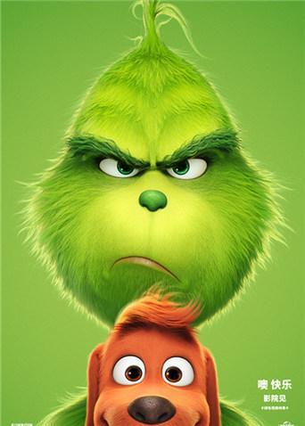 綠毛怪格林奇